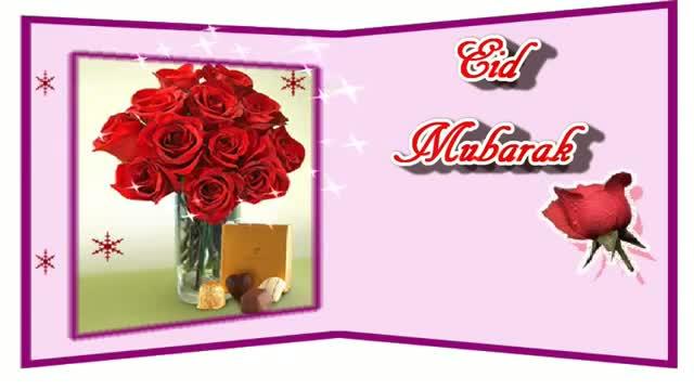 Eid Mubarak Video Greeting Ecard