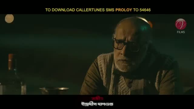 Proloy Trailer Ver 02 ( Proloy Bengali Movie Trailer 2013 Full HD )