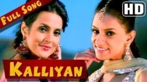 Kalliyan Kalliyan - Jatt Airways (Full Video Song) - Master Saleem , Alfaaz & Tulip Joshi