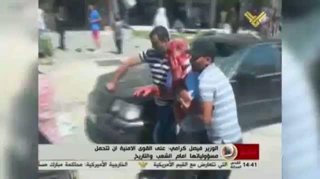 Twin Explosions Rock Tripoli