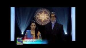 Kaun Banega Crorepati 2013 - Lawyer - Promo 2 - Coming Soon