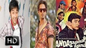 Shahid Kapoor & Ranbir Kapoor In 'Andaz Apna Apna' Sequel?