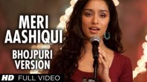 Hamaar Aashiqui Bhojpuri Version Aashiqui 2 | Aditya Roy Kapoor. Shraddha Kapoor