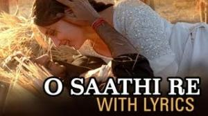 O Saathi Re Song With Lyrics - Omkara