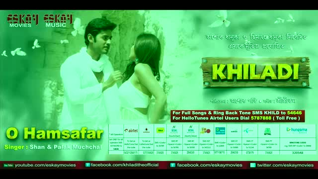bengali movie free download youtube
