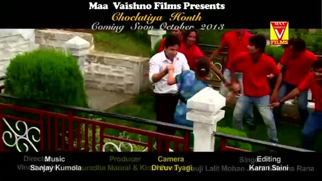 Meri Hausiya Meri Ritu Bhali Lagi Chhe Tu ( Bhojpuri Kumaoni Hit Songs ) Singer - Fauji Lalit Mothan Joshi, Meena Rana