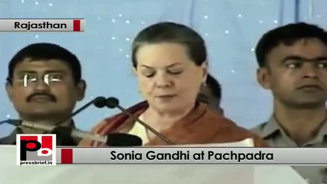 Sonia Gandhi: New refinery in Rajasthan will bring more revenue to the state