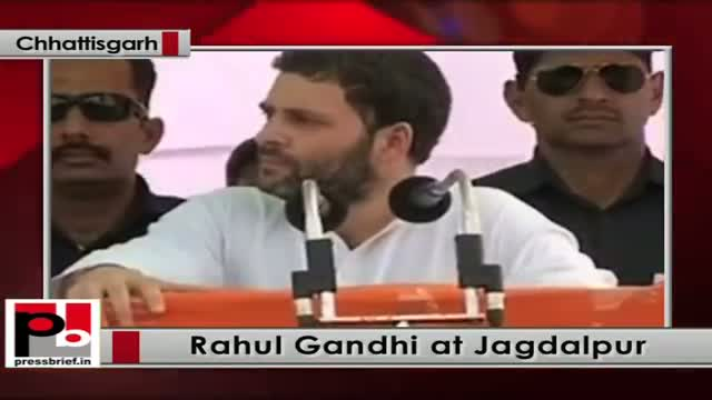 Rahul Gandhi in Bastar (Chhattisgarh): Only Congress believes in empowering aam aadmi