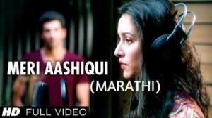 Meri Aashiqui (Full Marathi Video Song Version) - Neha Rajpal, Vishal Kothari - [Aashiqui 2]