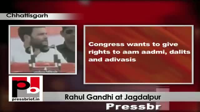 Rahul Gandhi in Chhattisgarh: Congress fights for the rights of poor, adivasis and downtrodden
