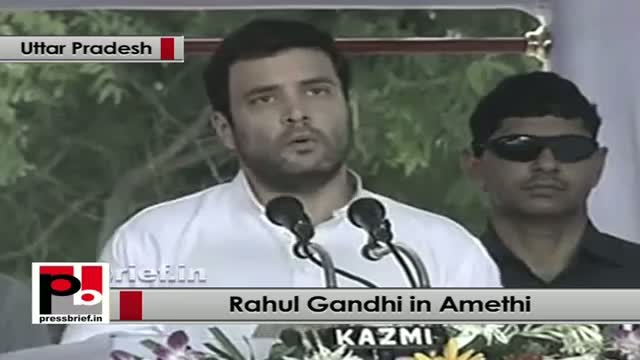 Rahul Gandhi in Amethi: Food Park will generate more job opportunities