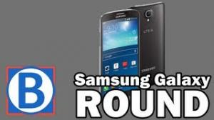 Samsung Galaxy Round: Gimmick or Innovation?