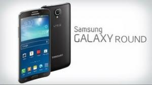 Samsung Galaxy Round Officially Announced - Curved Display