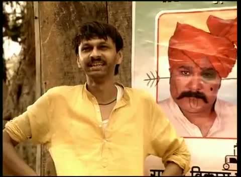 SBI Life Insurance - kahi bhi kabhi bhi - Politician