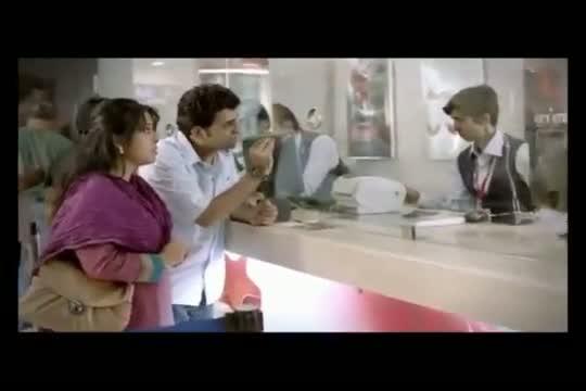 SBI Life Insurance - Cinema Hall