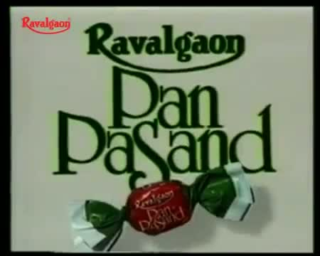 Ravalgaon Pan Pasand - Pan ki Swad - Set 2