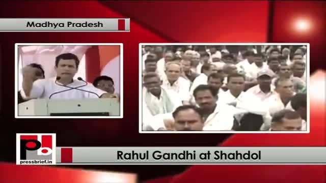Rahul Gandhi addresses a mega Congress rally in Shahdol, Madhya Pradesh. Part 02