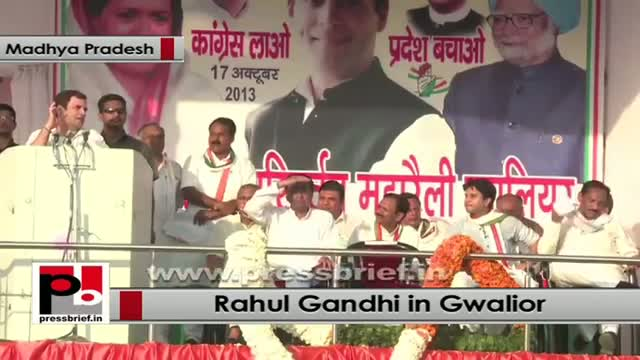 Rahul Gandhi in Gwalior: BJP is not concerned about the poor