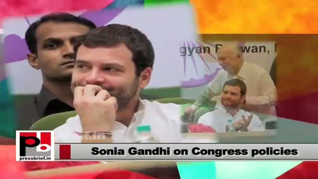 Sonia Gandhi talks about the mega Food park project in Amethi