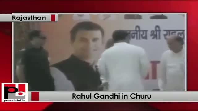 Rahul Gandhi at Churu (Rajasthan)