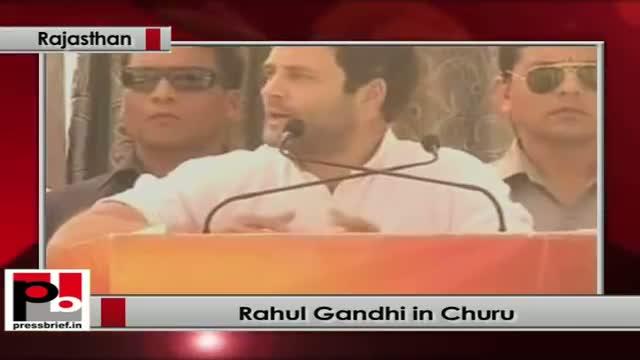 Rahul Gandhi Speaks at Churu (Rajasthan)