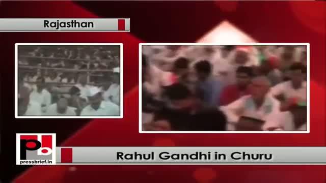 Rahul Gandhi in Churu (Rajasthan) says he is not afraid of getting killed Part 01