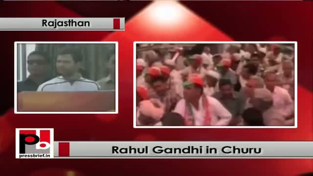 Rahul Gandhi in Churu (Rajasthan) says he is not afraid of getting killed Part 02
