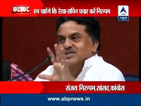 Congress wants Sachin Tendulkar, Rekha to campaign in MP