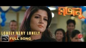 Lonely Very Lonely | Majnu | Hiran | Srabanti | Zubeen Garg | Bengali Video Song 2013