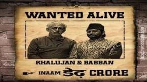 DEDH ISHQIYA Movie Poster Released