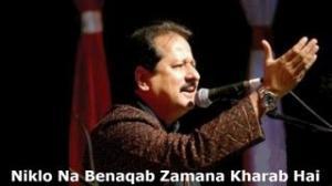 Download rang chandi jaisa jaise baal mp3 sone tera hai song