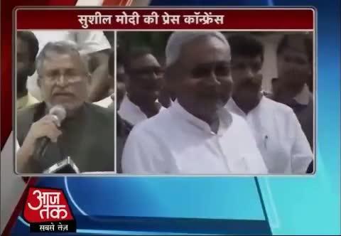 Sushil Kumar Modi press conference after serial bomb blasts at Modi rally in Patna