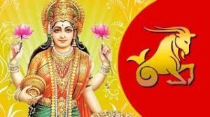 Happy Dhanteras 2013 - Makar Rashi Aur Dhanteras - Happy Diwali