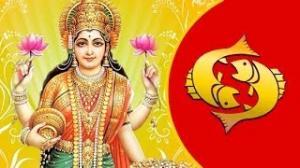 Happy Dhanteras 2013 - Meen Rashi Aur Dhanteras - Happy Diwali