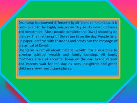 How celebrate dhanteras - performing - steps of lakshmi pooja - vidhi of dhanteras (Happy Diwali)
