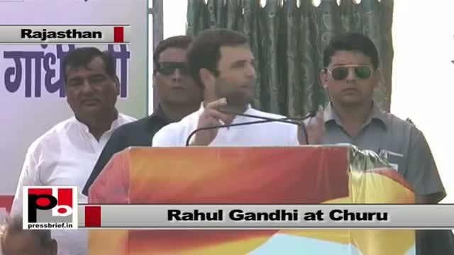 Rahul Gandhi in Churu (Rajasthan) says he looks for more development in the state