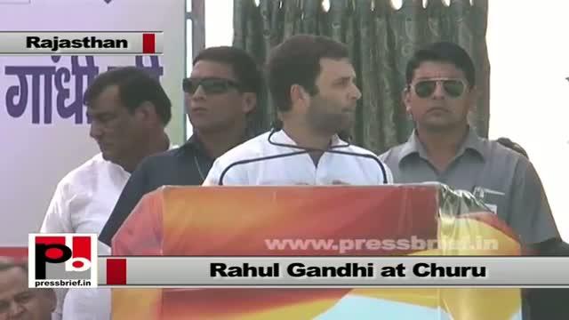 Rahul Gandhi in Churu (Rajasthan): My goal is not to just win polls