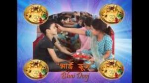 Happy Bhai Dooj - What is Bhai Dooj ? - Saral Vandan - Happy Diwali