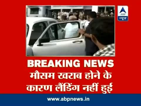 Modi unable to land in Gopalganj due to bad weather