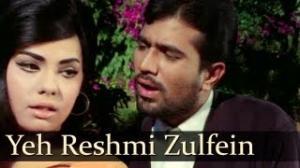 Yeh Reshmi Zulfein - Rajesh Khanna - Mumtaz - Do Raaste - Bollywood Classic Songs