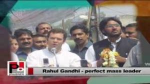 Rahul Gandhi - a perfect mass leader who easily connects with the people