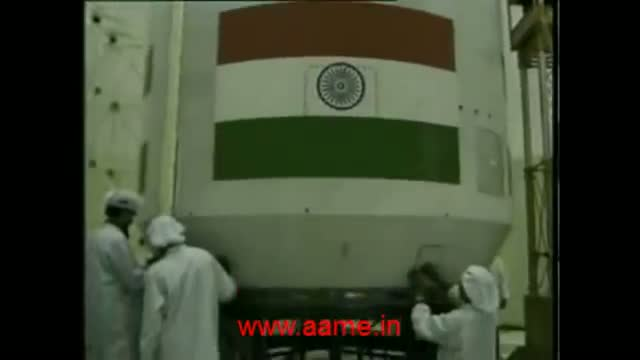 India's Geosynchronous Satellite Launch Vehicle [GSLV] - ISRO report