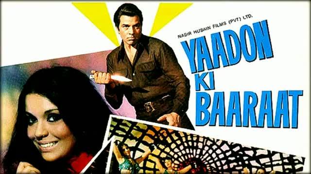 Chura Liya Hai Tum Ne Jo Dil Ko - Asha Bhosle - Yaadon Ki Baarat (1973) - Vijay Arora - Zeenat Aman [Old is Gold]
