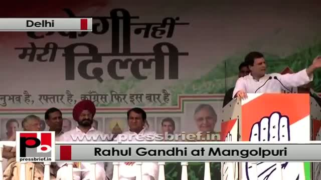 Rahul Gandhi: Common man should run the system, not bureaucrats