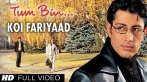 Koi Fariyaad (Har Mulakaat Me Mehsoos Yahi Hota Hai) - Full HD Song - Tum Bin by Jagjit Singh