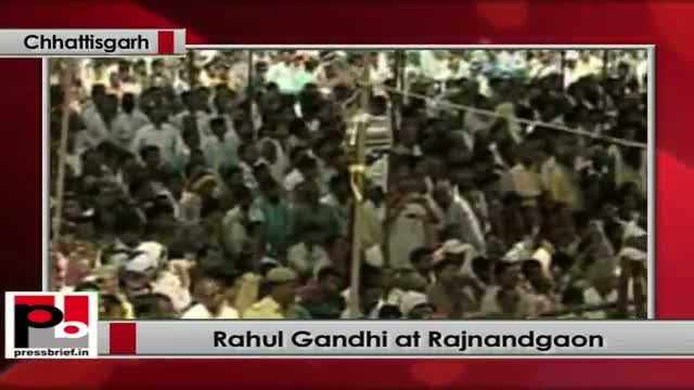 Rahul Gandhi addressing Congress rally at Rajnandgaon Chhattisgarh