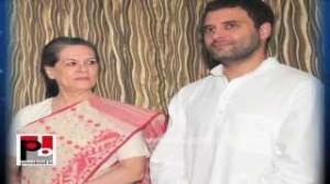Congress leaders ray of hope for masses