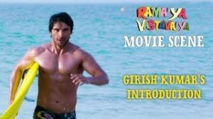 Ramaiya Vastavaiya Scene - Girish Kumar's Introduction Feat.Girish Kumar, Shruti Haasan