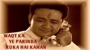 Waqt Ka Ye Parinda Ruka Hai Kahan Feat. Gulshan Kumar - Shikhar Album Jaswant Singh