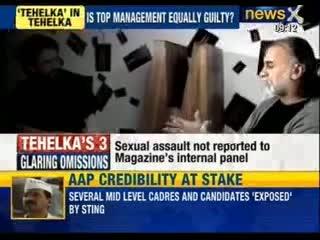 Goa probes alleged $exual assault by Tehelka founder Tarun Tejpal